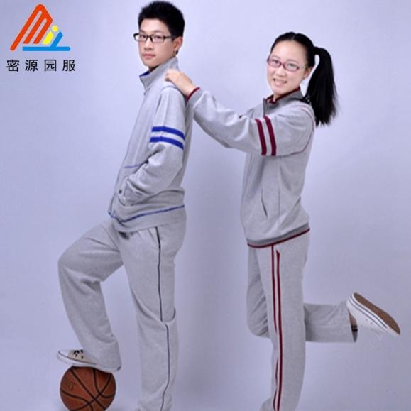 春秋高中运动服