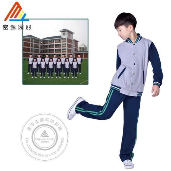 小学运动服
